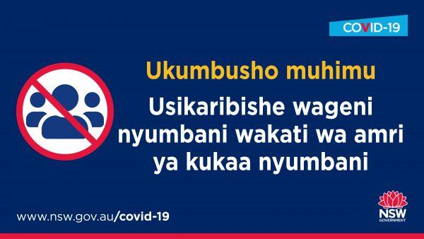 No visitor order Swahili