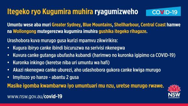 Stay-at-home order Kirundi
