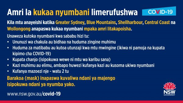 Stay-at-home order Swahili